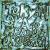 Tokyo Ska Paradise Orchestra - Pioneers -  FLAC 96kHz/24bit Download