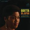 Odetta - Odetta in Japan -  FLAC 96kHz/24bit Download