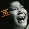 Mahalia Jackson - Sings the Gospel Right Out of the Church -  FLAC 96kHz/24bit Download