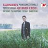 Rachmaninoff: Piano Concerto No. 2 & Moments Musicaux