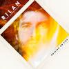 Rilan & The Bombardiers - Walking On Fire -  FLAC 44kHz/24bit Download