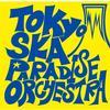 Tokyo Ska Paradise Orchestra - Tokyo Ska Paradise Orchestra -  FLAC 96kHz/24bit Download