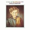 Dolly Parton - Coat Of Many Colors -  FLAC 96kHz/24bit Download