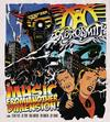 Aerosmith - Music From Another Dimension -  FLAC 44kHz/24bit Download