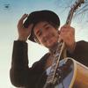 Bob Dylan - Nashville Skyline -  FLAC 192kHz/24bit Download