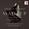 Christian Gerhaher - Mahler: Orchestral Songs -  FLAC 44kHz/24bit Download
