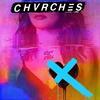 Chvrches - Love Is Dead -  FLAC 44kHz/24bit Download