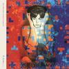 Paul McCartney - Tug Of War (Remixed 2015) -  FLAC 96kHz/24bit Download