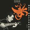 Sal Salvador Quintet - Sal Salvador Quintet -  FLAC 192kHz/24bit Download