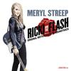 Various Artists - Ricki And The Flash -  FLAC 48kHz/24Bit Download