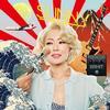 Sheena Ringo - Hiizurutokoro -  FLAC 96kHz/24bit Download