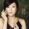 Naoko Terai - The Standard II -  DSD (Quad Rate) 11.2MHz/256fs Download