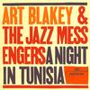 Art Blakey & The Jazz Messengers - A Night In Tunisia -  DSD (Single Rate) 2.8MHz/64fs Download