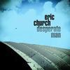 Eric Church - Desperate Man -  FLAC 48kHz/24Bit Download