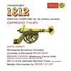 Minneapolis Symphony Orchestra - Tchaikovsky: 1812 Festival Overture; Capriccio Italien -  FLAC 96kHz/24bit Download