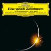Berliner Philharmoniker - Strauss, R.: Also sprach Zarathustra; Till Eulenspiegel; Don Juan; Salome's Dance Of The Seven Veils -  FLAC 96kHz/24bit Download