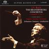 Johannes Somary - Bach: The Brandenburg Concertos -  DSD