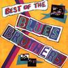 The Blues Brothers - The Best of The Blues Brothers -  FLAC 192kHz/24bit Download