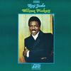 Wilson Pickett - Hey Jude -  FLAC 96kHz/24bit Download