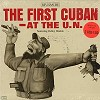 Bobby Shields - The First Cuban - At The U.N. -  Sealed Out-of-Print Vinyl Record
