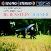 Rubinstein and Reiner, Chicago Symphony Orchestra - Rachmaninoff: Concerto No. 2 -  200 Gram Vinyl Record