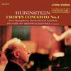 Stanislaw Skrowaczewski - Chopin: Concerto No. 1/ Rubinstein -  200 Gram Vinyl Record