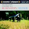 Rubinstein and Reiner, Chicago Symphony Orchestra - Rachmaninoff: Concerto No. 2 -  Hybrid Stereo SACD